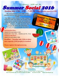 2016summersocial_flyer eng for JASSW
