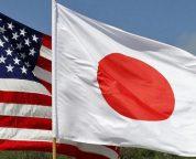 japan us flag